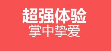 手机购彩app