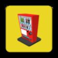 自动贩卖机模拟