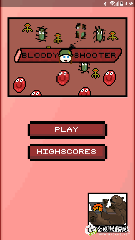 Bloody Shooter图1