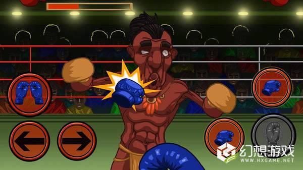 拳击巨星冠军图3