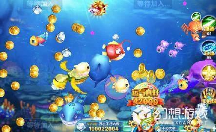 金蟾捕鱼电玩城图2