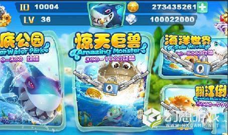 金蟾捕鱼电玩城图1