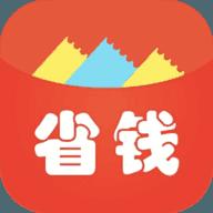 省钱小报  v1.0.3