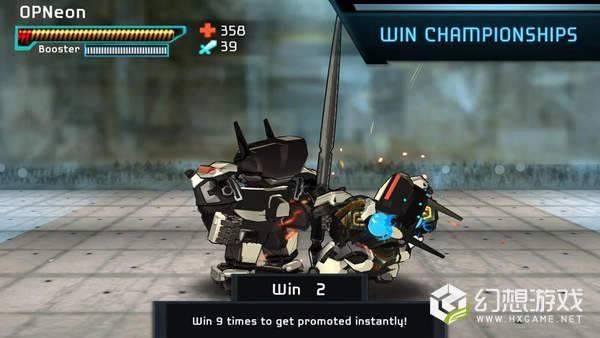 机器人战斗竞技场图1