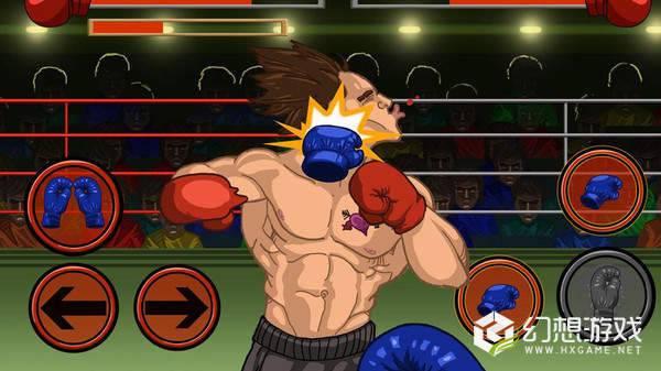 拳击巨星冠军图2
