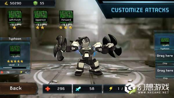 机器人战斗竞技场图3