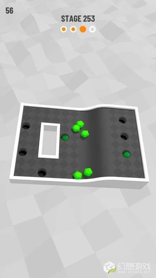 3D摇摆图2
