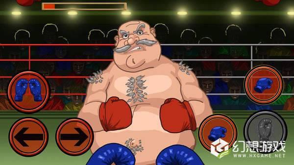 拳击巨星冠军图4
