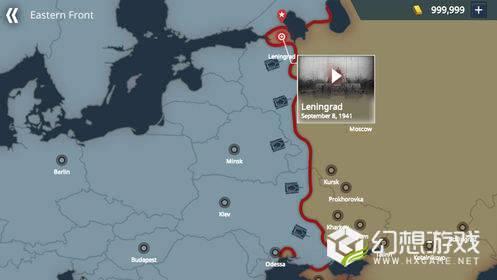 二战战争模拟器图4