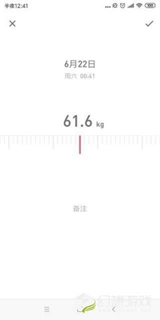 体重助手app图2