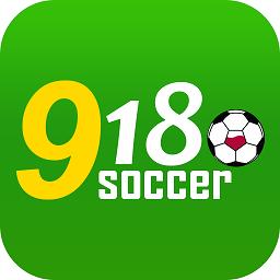 918足球