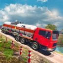 油罐运输车3D