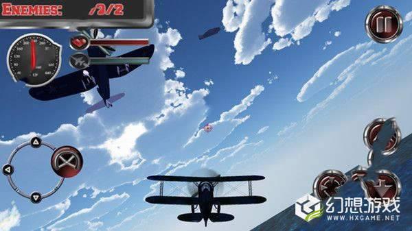 二战天空王牌图3