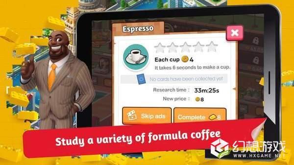 Cafe Seller Tycoon图1