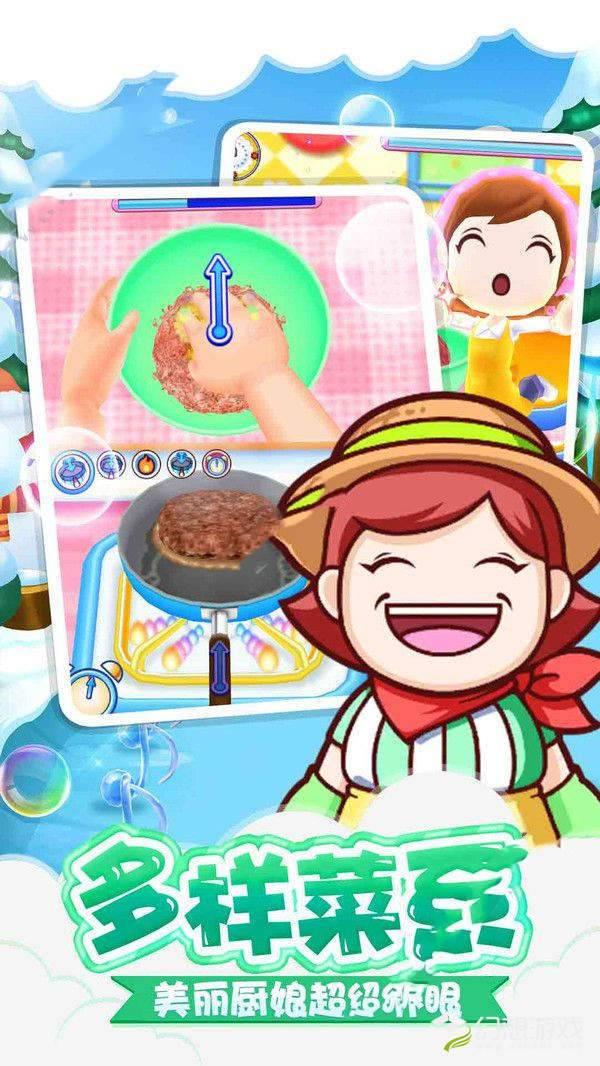 料理妈妈的厨房图2