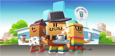 咖啡店模拟经营游戏