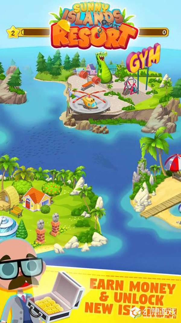 阳光岛度假村图1