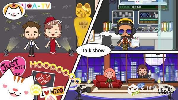 米加小镇电视节目图3