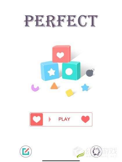 完美的心图1