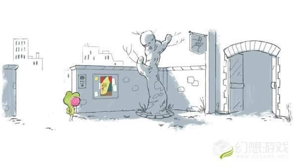青蛙的日常生活图1
