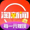 淘新闻  v3.5.5