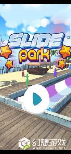 水滑梯公园猫水上公园图5