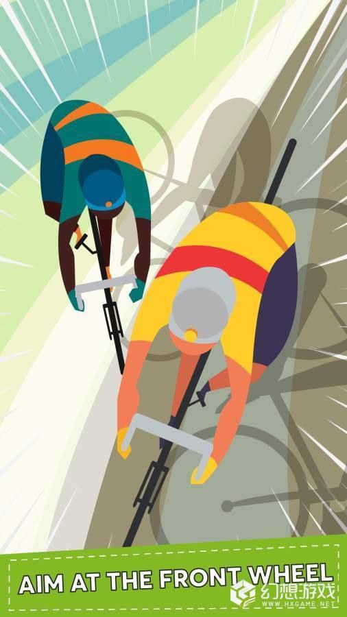 自行车之旅图2