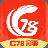 C78彩票