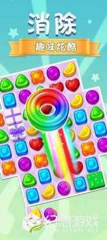 蜜糖世界图4
