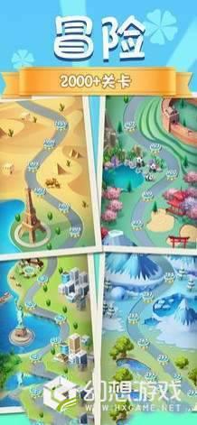 蜜糖世界图2