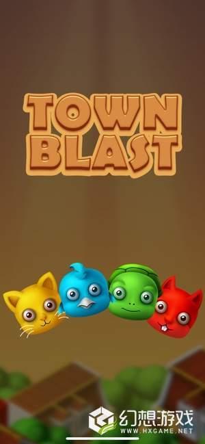 Town Blast图3