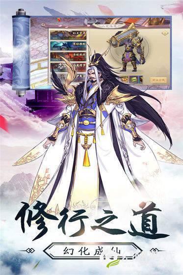 九州幻世行图2