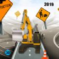 道路施工模拟器