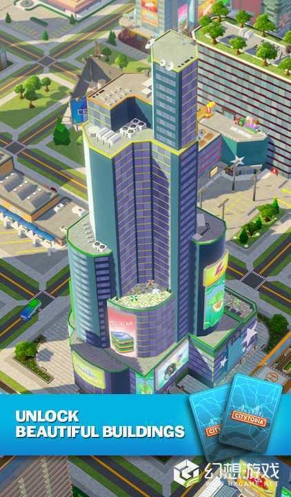Citytopia图4