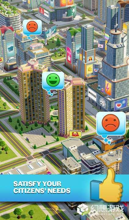 Citytopia图1