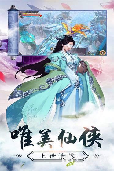 九州幻世行图3