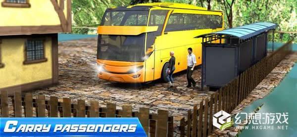 越野教练巴士模拟器图2