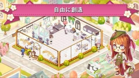 房屋设计装饰游戏