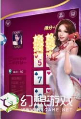 徽杭棋牌图2