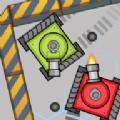 双人坦克对决