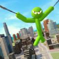 绿色火柴人城市英雄