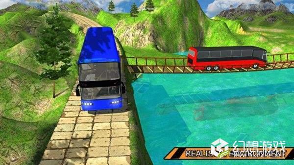 旅游巴士看风景图1