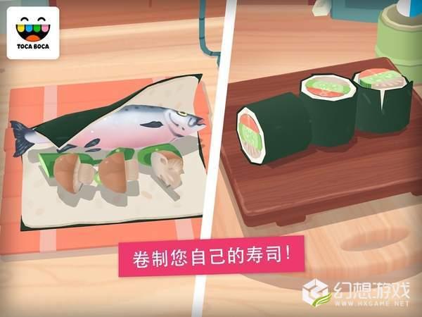 托卡厨房寿司餐厅图1