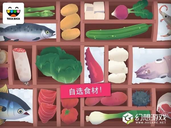 托卡厨房寿司餐厅图2