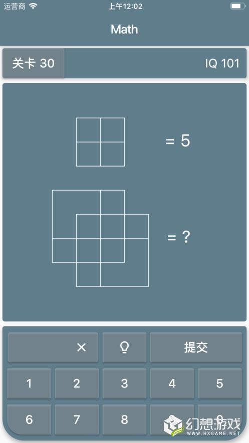 数学解谜智商测试图1