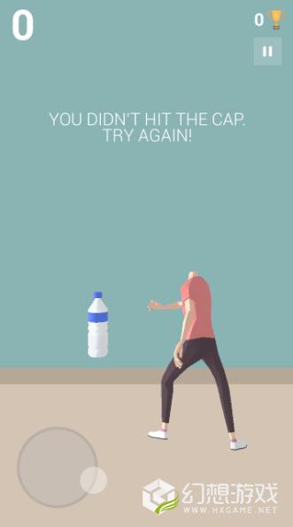 瓶盖翻转挑战图1
