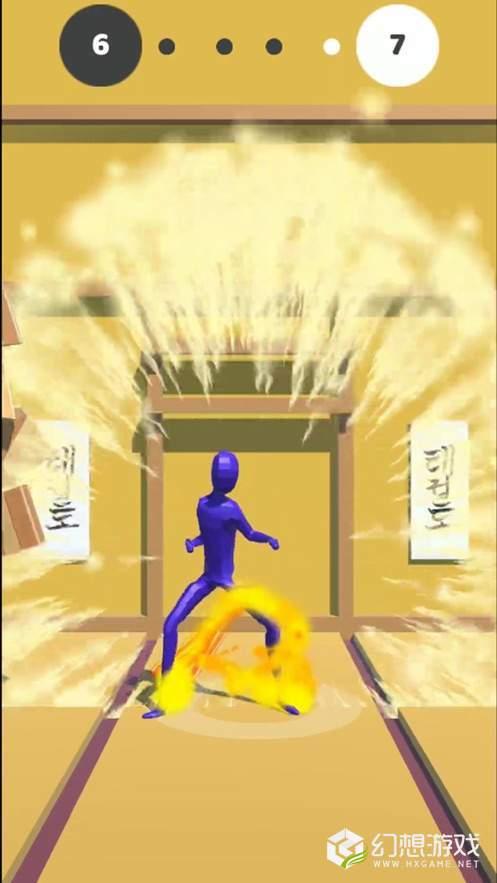 Flip Kick图1