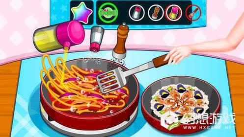 Premium Cooking图1