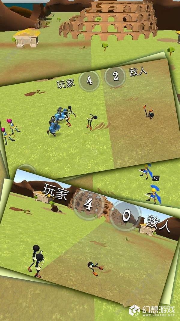 火柴人骑士战争3D图2