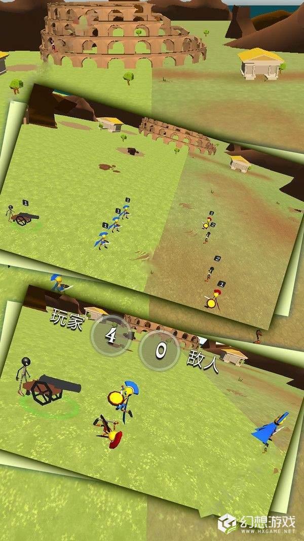 火柴人骑士战争3D图3
